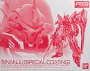 RG Sinanju -Special Coating-