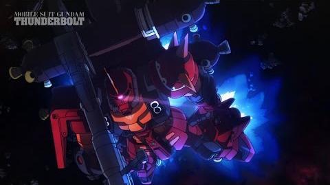 『機動戦士ガンダム サンダーボルト』 第2話PV