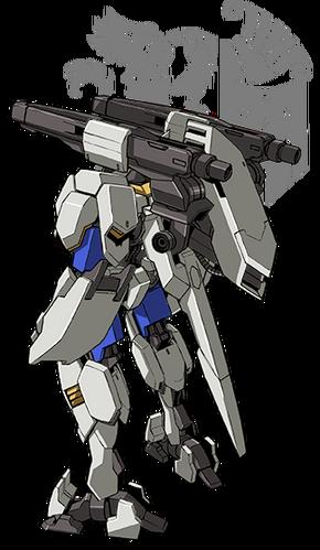 Rear (Calamity War Version)