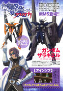 Gundam Build Divers Break - Gundam ACE Scan 201811