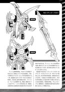 Gundam Cross Born Dust RAW v11 embed0193