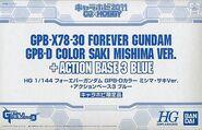HG Forever Gundam GPB-D Color