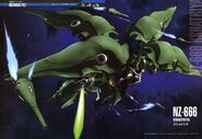 Kshatriya Gundam Perfect File