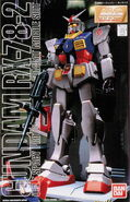 Mg-rx-78-2original