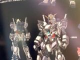 RX-9/C Narrative Gundam C-Packs
