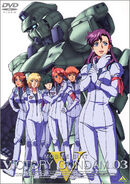 Victory Gundam DVD 03