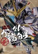 ASW-G-35 Gundam Hajiroboshi (MS Archives)