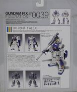 GFF 0039 GundamAlexFrameModel box-back