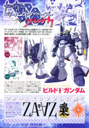 Gundam Build Divers Break - Gundam ACE Scan 201901