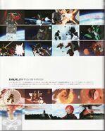 Gundam Evolve Material 82