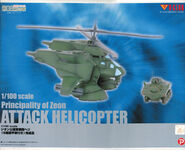 Gunpla AttackHelicopter 1-100 BClub box