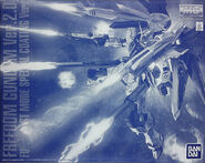 MG Freedom Gundam Ver. 2.0 Full Burst Mode Special Coating Ver.