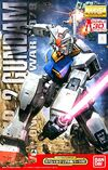MG RX-78-2 Ver One Year War 0079 30th