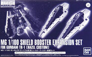 MG Shield Booster Expansion Set