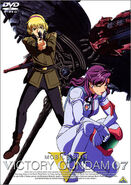 Victory Gundam DVD 07