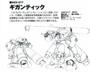 AMX-017 Gigantic Back and Front lineart