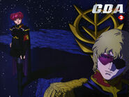 Cda-insert2