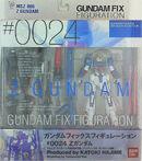 GFF 0024 ZetaGundam box-front