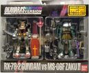 MSiA RX782-MS06F RealType p01