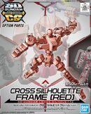 SDCS Cross Silhouette Frame -Red-