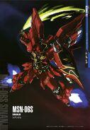 Sinanju Gundam Perfect File