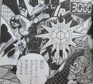 Gundam Boy 11
