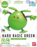 Haro Basic Green