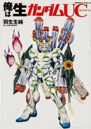 I Live Gundam UC