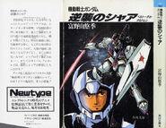 Â-Gundam 000a