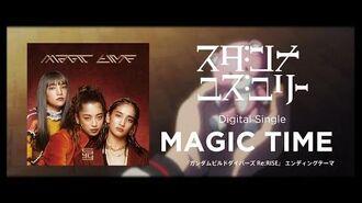 スダンナユズユリー MAGIC TIME (Lyric Video)