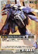 Blue Frame Full Armor
