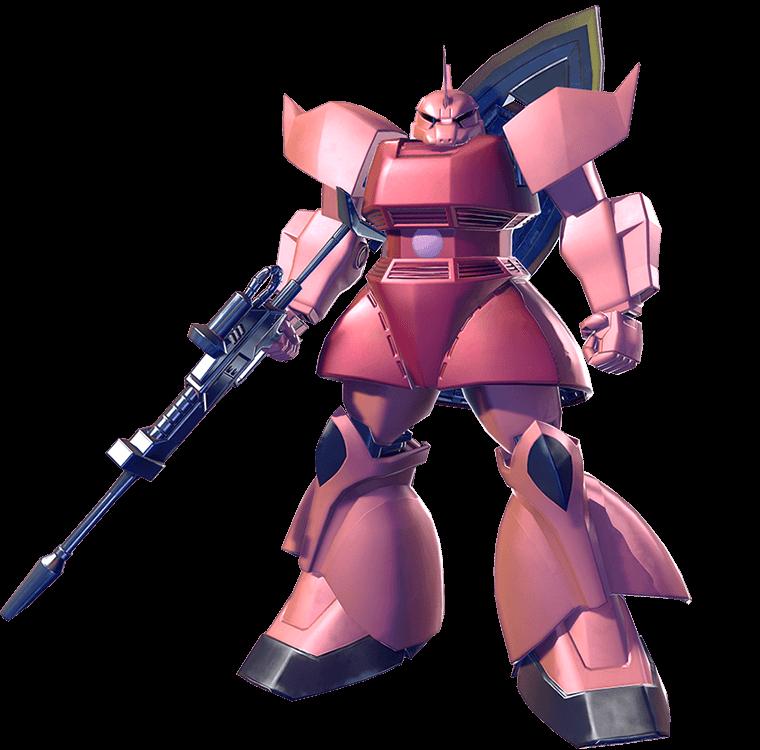 Image - MS-14S Gelgoog Commander Type.png | The Gundam ...
