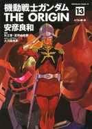 Mobile-suit-gundam-the-origin-13