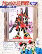Shishi Gundam