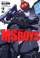 Zeon MS Boys The War of Independence V2 Cover