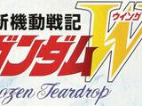 New Mobile Report Gundam Wing: Frozen Teardrop