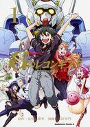 Gundam Reconguista in G (manga) Vol.1