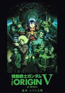 Gundam the Origin Poster V