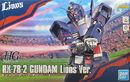 HGUC Gundam Lions Ver