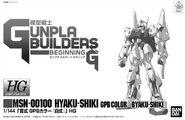 HG Byaku Shiki