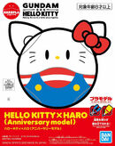 Haropla Hello Kitty Haro Anniversary model