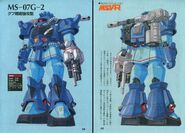 MSV-R - MS-07G-2 Gouf Tactical Assault Type