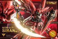 Msn06s GundamDuelCompany