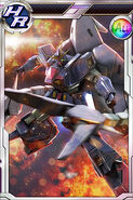 Nrx-0015hc p03 GundamConquest