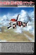 PC Fighter B