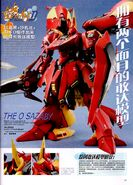 The O Sazabi
