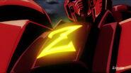 Ν-Zeon Gundam Chest Emblem