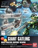 HGBC Giant Gatling