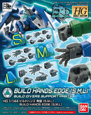 HG Build Hands Edge (S,M,L)