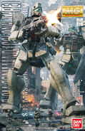 MG GM Command -Colony Type-